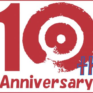 10周年記念商品